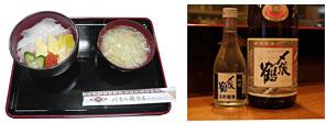 料理・〆張鶴画像