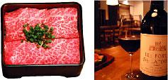 村上牛さしみ丼&ワイン画像