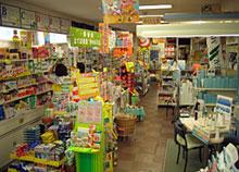 大町キムラ薬局店内画像