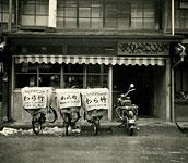わら竹昔の外観写真